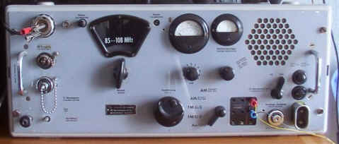 Esm300 Rohde Amp Schwarz
